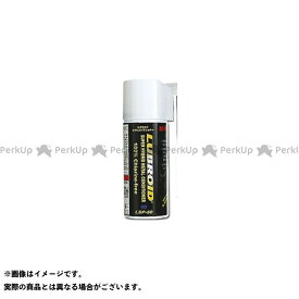 【エントリーで最大P19倍】LUBROID 潤滑剤 LSP-50 ルブロイド スプレータイプ 50ml ルブロイド