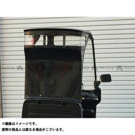 Hunter ジャイロキャノピー ドレスアップ・カバー ジャイロキャノピー用 ハイバックガードパネル クリアウインド付き 黒ゲルコート デッキタイプ用 ハンター