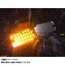 フロムネイバー CB750F ウインカー関連パーツ CB750F用LEDウィンカーユニット(シングル球)/2ユニット From Neighbor