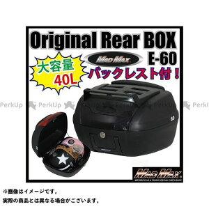 MADMAX 汎用 ツーリング用ボックス リアボックス 40L 上部キャリア付 ブラック バックレスト付 ブラックレンズ   マッドマックス