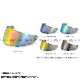 ティーズ ヘルメットシールド SHOEI CX-1 ソフトスモーク オレンジ T's