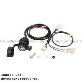【エントリーで最大P21倍】KITACO スーパーカブ110 スーパーカブ50 その他電装パーツ USB電源キット キタコ