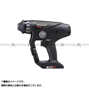 【無料雑誌付き】Panasonic 電動工具 EZ78A1X-B 充電マルチハンマードリル本体(黒) Panasonic