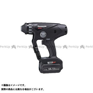 【無料雑誌付き】Panasonic 電動工具 EZ78A1LJ2G-B 18V5.0A充電マルチハンマードリル(黒) Panasonic