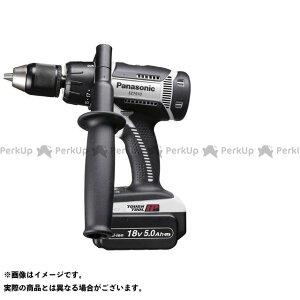 【無料雑誌付き】Panasonic ハンドツール EZ7950LJ2S-H 18V充電振動ドリルドライバ-(グレー) Panasonic