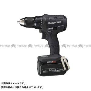 【無料雑誌付き】Panasonic ハンドツール EZ79A2LJ2G-B 18V充電振動ドリル&ドライバー(黒) Panasonic