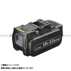 Panasonic 電動工具 EZ9L54 リチウムイオン電池パック(18V・5.0AH) Panasonic