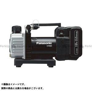 【エントリーで最大P19倍】Panasonic 電動工具 EZ46A3LJ1G-B 18V5.0Ah充電真空ポンプ Panasonic