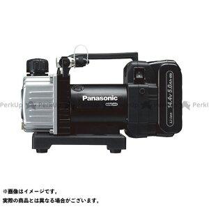 Panasonic 電動工具 EZ46A3LJ1F-B 14.4V5.0Ah充電真空ポンプ  送料無料 Panasonic