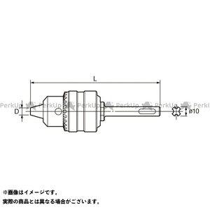 【無料雑誌付き】Panasonic 電動工具 EZ9HX400 ハンマードリル用ドリルチャック(SDSプラス) Panasonic
