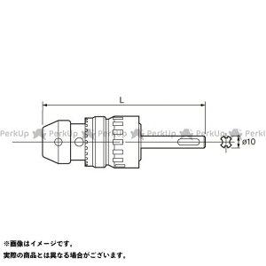 【無料雑誌付き】Panasonic 電動工具 EZ9HX401 ハンマードリル用ハンマーチャック(SDSプラス) Panasonic
