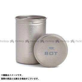 【無料雑誌付き】VARGO 水筒・ボトル・ポリタンク チタニウム ボット(ボトルポット) バーゴ