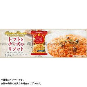 アマノフーズ 野外調理用品 トマトとチーズのリゾット 4個入 アマノフーズ