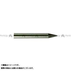 【無料雑誌付き】BOSCH 電動工具 1618600005 SDSブルポイント 250MM ボッシュ