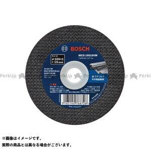 【無料雑誌付き】BOSCH 電動工具 MCD10510VM/10 切断砥石Vシリーズ ボッシュ