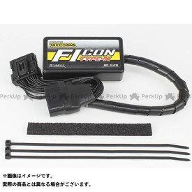 TAKEGAWA グロム CDI・リミッターカット FIコン TYPE-X(インジェクションコントローラー)