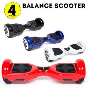 【送料無料】 電動スクーター バランススクーター スケートボード ホバーボード 立ち乗り 乗り物 電動 二輪車 ミニセグウェイ スクーター 乗物 のりもの 電動 001
