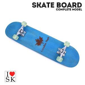 SK010スケートボードコンプリートセットでこのお値段!!売れてます◆サーフィンの練習や入門、セカンドボードとしてSK8