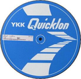 YKK製面ファスナー(1QNN20mm×25m・オス)1反単位【送料無料】マジックテープ・ベルクロの糊なし硬い方