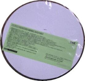 YKK製面ファスナー(2QN20mm×25m・メス・ADN)1反単位【送料無料】マジックテープ・ベルクロの糊付き柔らかい方