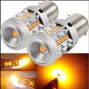 NEW 保証付LED ハイフラ防止 S25 シングル BA15S g18 ピン角180°平行 ウインカー抵抗器内蔵LED アウディー・BMW対応 …