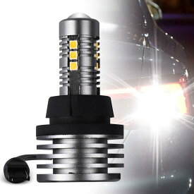 24V−12V 超爆光バックライト T15 T16 バックランプ LED エピスター社製 ハイパワーチップ led 12チップ 6000K ホワイト DC6/60V 12V車 24V大型トラック 車検対応 3000ルーメン高演色 LED マーカー (シルバー)is-03