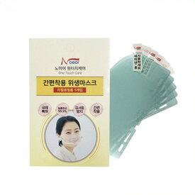 kr-13 衛生マスク専用フィルム 取り換え専用5枚入り(専用フィルム)…B084TPYY73