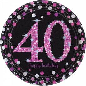(アムスキャン) Amscan キラキラピンク 40歳 誕生日 バースデーパーティー ペーパープレート 紙皿 (8枚組) 【楽天海外直送】