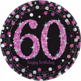 (アムスキャン) Amscan キラキラピンク 60歳 誕生日 バースデーパーティー ペーパープレート 紙皿 (8枚組) 【楽天海外直送】