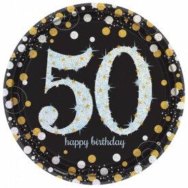 (アムスキャン) Amscan キラキラゴールド 50歳 誕生日 バースデーパーティー ペーパープレート 紙皿 (8枚組) 【楽天海外直送】