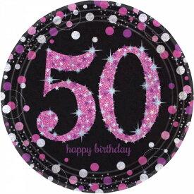 (アムスキャン) Amscan キラキラピンク 50歳 誕生日 バースデーパーティー ペーパープレート 紙皿 (8枚組) 【楽天海外直送】
