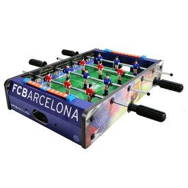 FCバルセロナ フットボールクラブ FC Barcelona オフィシャル商品 テーブルサッカー ゲーム 【楽天海外直送】