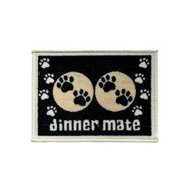 (ペットリベリオン) Pet Rebellion ワンちゃん用 Dinner Mate フードマット ランチョンマット 犬用 プレースマット エサ置き ペット用品 【楽天海外直送】