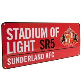 サンダーランド・アソシエーション フットボールクラブ Sunderland AFC オフィシャル商品 ストリートサイン ブリキ看板 【楽天海外直送】