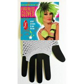 (シルキー) Silky ショートタイプ 網手袋 フィッシュネットグローブ (1ペア) 女性用 【楽天海外直送】