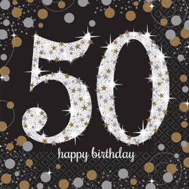 (アムスキャン) Amscan キラキラ 50歳の誕生日おめでとう Happy Birthday ペーパーナプキン (16枚入) 【楽天海外直送】