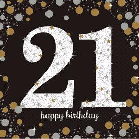 (アムスキャン) Amscan キラキラ 21歳の誕生日おめでとう Happy Birthday ペーパーナプキン (16枚入) 【楽天海外直送】