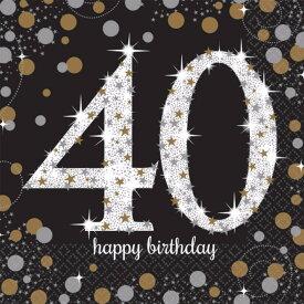 (アムスキャン) Amscan キラキラ 40歳の誕生日おめでとう Happy Birthday ペーパーナプキン (16枚入) 【楽天海外直送】