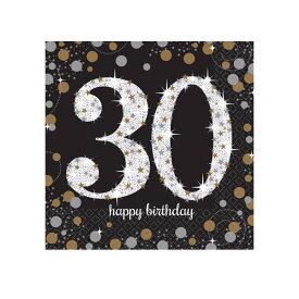 (アムスキャン) Amscan キラキラ 30歳の誕生日おめでとう Happy Birthday ペーパーナプキン (16枚入) 【楽天海外直送】