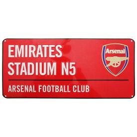 アーセナル フットボールクラブ Arsenal FC オフィシャル スタジアムストリートサイン メタルプレートサイン サッカーノベルティー看板 【楽天海外直送】