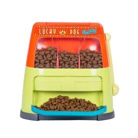 (アウトワードハウンド) Outward Hound ワンちゃん用 インタラクティブ パズル ラッキードッグスロット 犬用 おもちゃ ドッグトイ ペット用 【楽天海外直送】