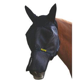 (アブソーバイン) Absorbine 馬用 UltraShield フライマスク 耳・鼻付き 虫除け 馬着 乗馬 ホースライディング 【楽天海外直送】