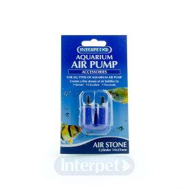 (インターペット) Interpet 水槽用 Aqua エアストーン アクアリウム エアポンプ 魚用 ペット用 (2個セット) 【楽天海外直送】