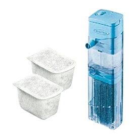 (マーズ・フィッシュケア) Mars Fishcare 水槽 Rena Crystal i1用 カートリッジ フィルター サイズ1 アクアリウム 魚用 (2パック) 【楽天海外直送】