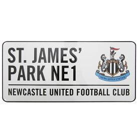 ニューカッスル・ユナイテッド フットボールクラブ Newcastle United FC オフィシャル St James Park ストリートサイン イギリス道路標識風 ノベルティー看板 イギリスサッカー 【楽天海外直送】