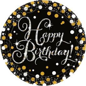 (アムスキャン) Amscan 誕生日 Happy Birthday バースデー パーティープレート 皿 (8枚組) 【楽天海外直送】