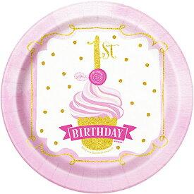 (ユニーク・パーティー) Unique Party 1歳 誕生日 バースデーパーティー ペーパープレート 紙皿 (8枚組) 【楽天海外直送】