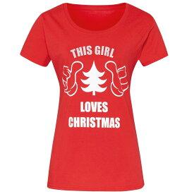 (クリスマスショップ) Christmas Shop レディース This Girl Loves Christmas 半袖 クリスマスTシャツ 【楽天海外直送】