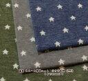 【ニット生地】【日本製】スムース接結ニット 小さな星柄(2993)【星柄 布 KNIT】