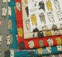 【ねこ柄 生地】綿麻キャンバス 洗われにゃんこ(6227) キャット【綿麻 生地】猫/ネコ